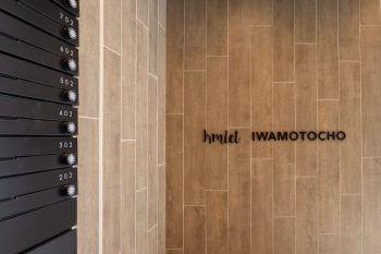 Hmlet Japan株式会社